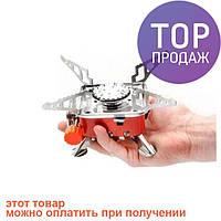 Примус газовый туристический Kovak ZT-202 горелка плита \ Стальная газовая горелка