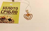 """Золотая подвеска с бриллиантом и цитрином """"Сердце""""."""