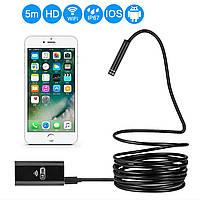 Эндоскоп WiFi HD 5м жесткий кабель водонепроницаемый Новинка, фото 1