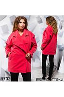 Женское демисезонное пальто кашемировое больших размеров ,р 48,50,52