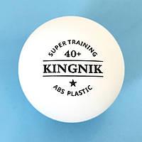 KINGNIK 1* ABS Plastic Super Training 40+