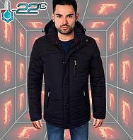 Мужская куртка зимняя - 1704 темно синий