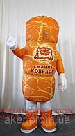 Ростовая кукла Колбаса вкусная
