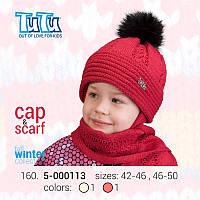Комплект TuTu детский модель 9.5-000113