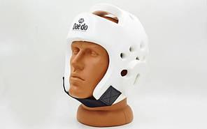 Шлем для таеквондо PU BO-5925-W DAEDO (белый, р-р S-М)Z