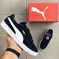 Мужские кроссовки в стиле Puma Suede (42, 43, 44, 45 размеры)