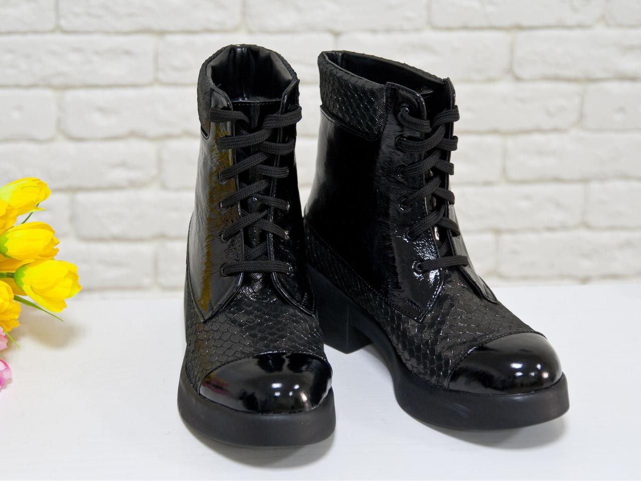 f83ea8118628 Ботинки на шнурках в черной лаковой коже  продажа, цена в Киеве ...
