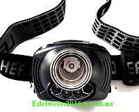 Фонарь налобный DX-1310
