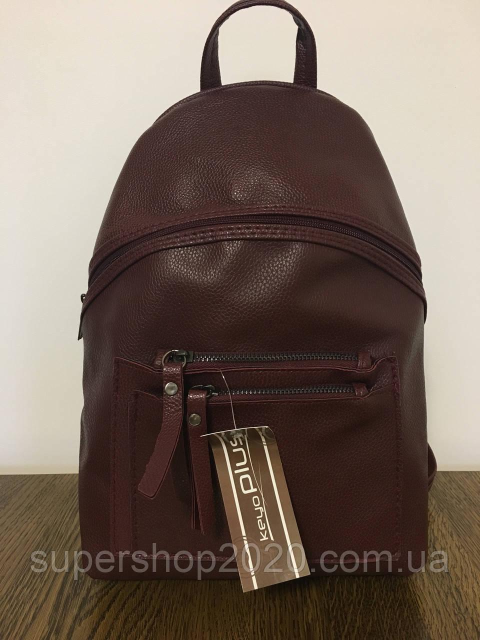 Жіночий рюкзак міський Toddy