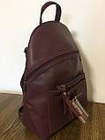 Жіночий рюкзак міський Toddy, фото 2