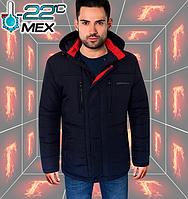 Стильная мужская зимняя куртка - 1710 темно синий красный