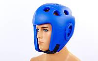 Шлем для тхэквондо литой EVA BO-5648(синий, р-р S)