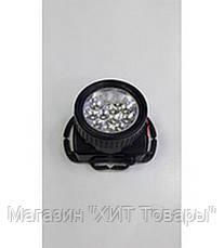 Налобный фонарь BL-539-7c!Опт, фото 3