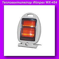 Тепловентилятор Wimpex QUARTZ HEATER( WX-454),Тепловентиляторы для дома