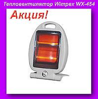 Тепловентилятор Wimpex QUARTZ HEATER( WX-454),Тепловентиляторы для дома!Акция