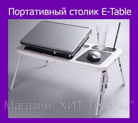Портативный столик E-Table!Акция, фото 2