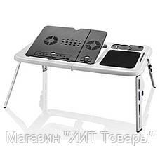 Портативный столик E-Table!Акция, фото 3
