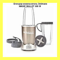 Блендер-измельчитель Delimano MAGIC BULLET 900 W!Акция