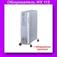 Обогреватель Wimpex HEATER WX 11S,Обогреватель масляный 11 секций