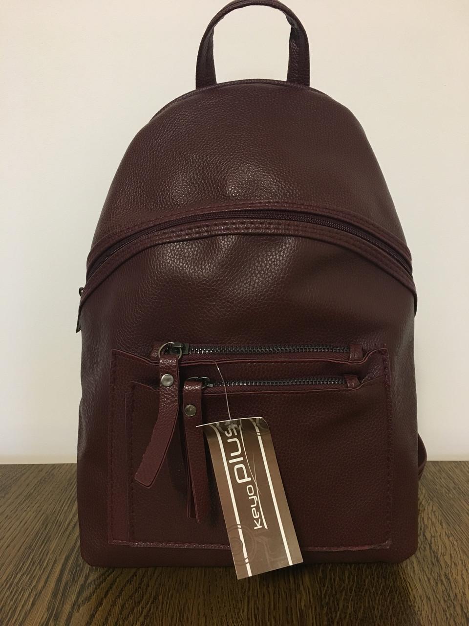 Городской женский рюкзак Toddy