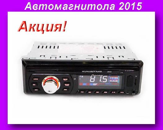 Автомагнитола 2015 MP3+USB,Магнитола в авто, Автомагнитола!Акция
