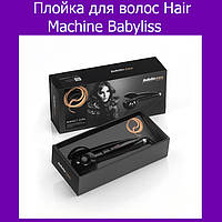 Плойка для волос Hair Machine Babyliss!Опт