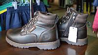 Ботинки подростковые осень коричневые