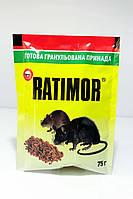 Ратимор - гранулированная приманка (75г)