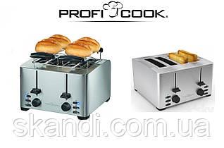 Тостер Profi Cook на 4 тоста Германия(Оригинал)