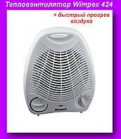 Тепловентилятор Wimpex FAN HEATER WX-424,Дуйка,Тепловентилятор электрический!Опт