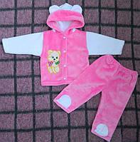 Махровый костюм для девочки. Кофта и штаны детские