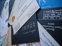 Візитки на дизайнерському папері