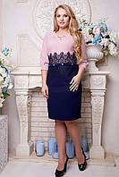 Нарядное платье Изабелла большого размера