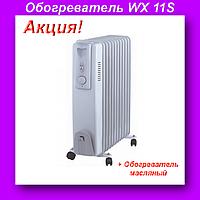 Обогреватель Wimpex HEATER WX 11S,Обогреватель масляный 11 секций!Акция