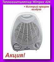 Тепловентилятор Wimpex FAN HEATER WX-424,Дуйка,Тепловентилятор электрический!Акция