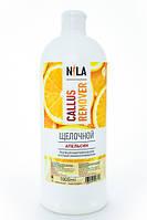 Средство для размягчения и удаления натоптышей,мазолей и огрубевшей кожи Nila (апельсин)1000мл.