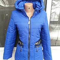 Осенняя молодежная приталенная  женская курточка