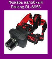 Фонарь налобный Bailong BL-6658!Опт