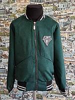Куртка Бомбер р.140-158 изумрудный замш