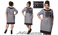 Платье (52,54,56,58) — ангора от компании Discounter.top