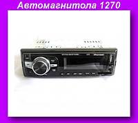 Автомагнитола 1270 MP3+FM+USB,Автомагнитола,Магнитолы в авто!Опт