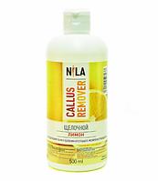 Средство для размягчения и удаления натоптышей,мазолей и огрубевшей кожи Nila (лимон)500мл.