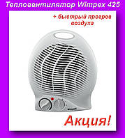 Тепловентилятор Wimpex FAN HEATER WX-425,Тепловентилятор электрический для дома!Акция