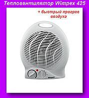 Тепловентилятор Wimpex FAN HEATER WX-425,Тепловентилятор электрический для дома