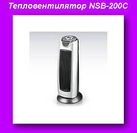 Тепловентилятор керамический QUARTZ HEATER HOROS NSB-200C 4