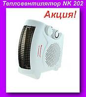 Тепловентилятор FAN HEATER NK 202,Тепловентилятор напольный,Тепловентилятор электрический!Акция