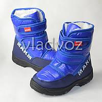 Зимние детские дутики, сапоги на зиму для мальчика 32р. синие