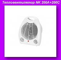 Тепловентилятор FAN HEATER NK 200A+200C,Тепловентилятор обогреватель для дома!Опт
