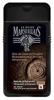 Гель для мужчин Le Petit Marseillais Можжевельник и экстракт папоротника 250 мл