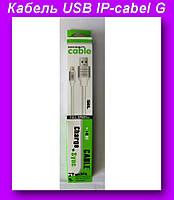 Кабель USB IP-cabel G,Кабель USB,Кабель-переходник USB